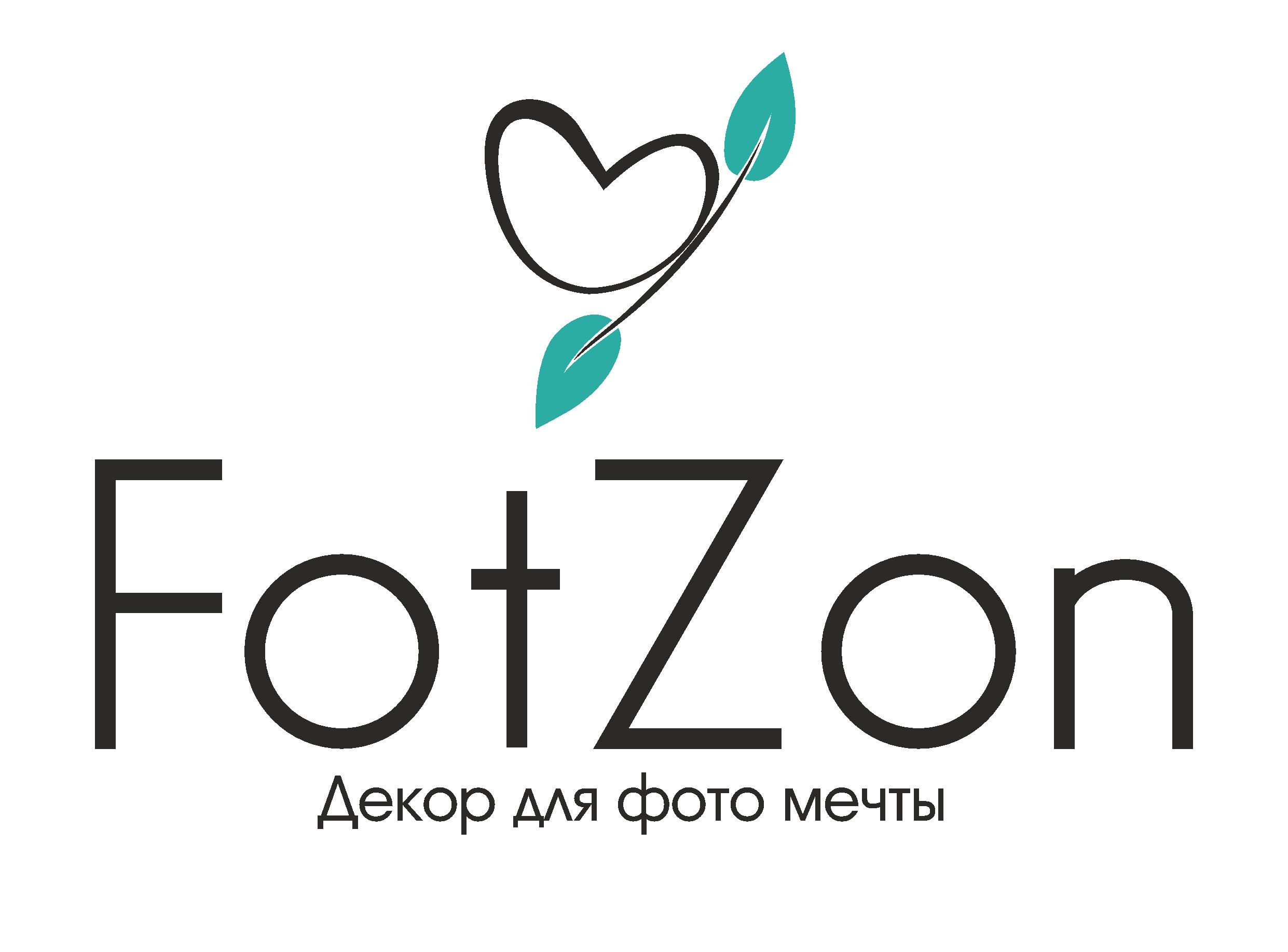 Event агенство FotZon