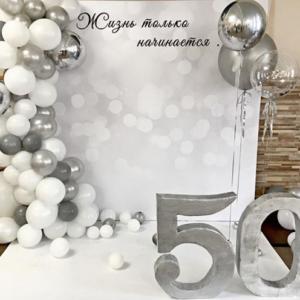 Фотозона на день рождения с шарами и цифрами в аренду Москва