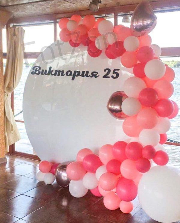 Круглая глянцевая фотозона с надписью и шарами в аренду Москва