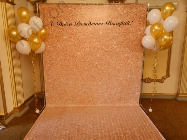 Фотозона с блестящим баннером золото и шарами в аренду Москва
