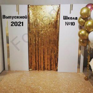 Фотозона глянцевая с паетками на выпускной в аренду в Москве